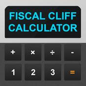 Fiscal Cliff Calculator 1