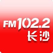 FM102.2长沙 1