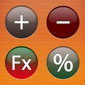 Forex, Gold & Silver Trade Calculator 2.8