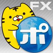 FXポケトラ for iPad