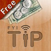 FYI Tip Calculator Free 2