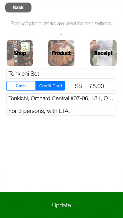 Expense Tracker - Shop, Product and Receipt Photos