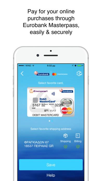 Eurobank Mobile App