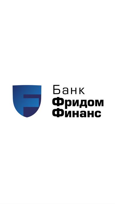 FFIN Bank