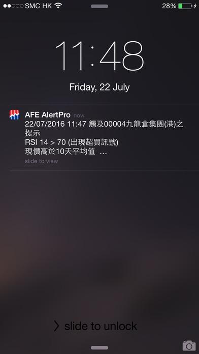 AFE Alert Pro
