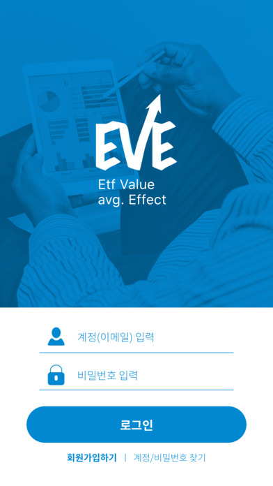 EVE - Etf Value avg. Effect