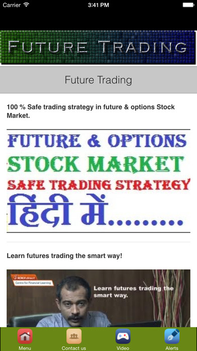 Future Trading - Learn About Future Trading