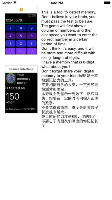 Digital Memory