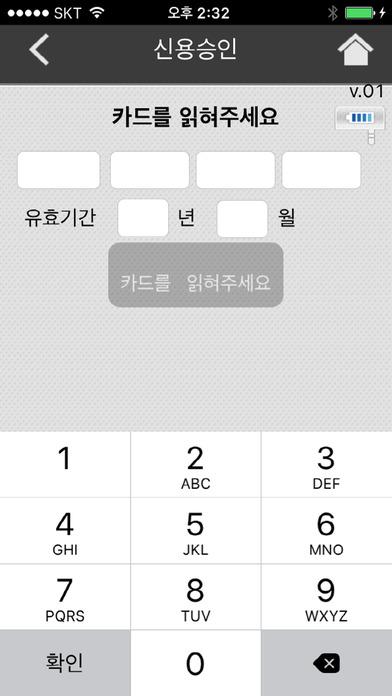 EasyCheck HanaTour(직원용NEW)