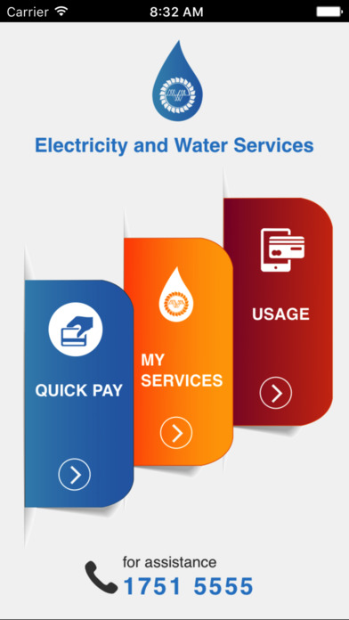 Electricity and Water Services