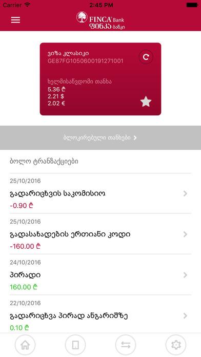 FINCA Mobile