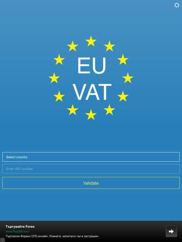 EU VAT Validator+