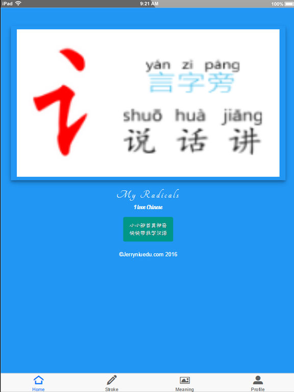 Chinese Radicals Lite