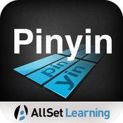 AllSet Learning Pinyin 2.2