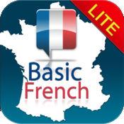 法语入门 LITE 1.1