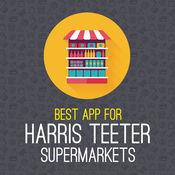 Best App for Harris Teeter Supermarkets 1