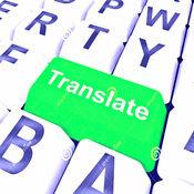Big Translator,付费版 2.0.2