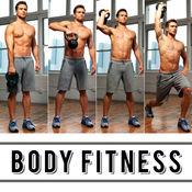 Body Fitness Motivation