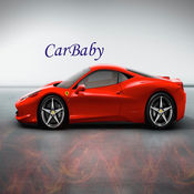 CarBaby 1