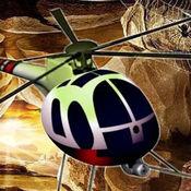 洞穴直升机