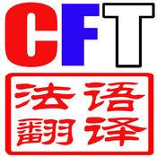 CFT 1.2