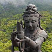 China Unesco World Heritage 1