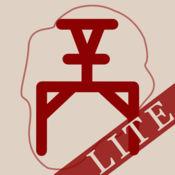 甲骨文问答Lite 1.2