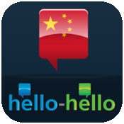 Hello-Hello 汉语 3.2