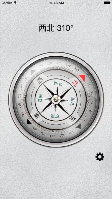 指南针 HD Pro