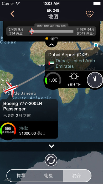 FlightHero Pro ► Airline Flight Status Tracker