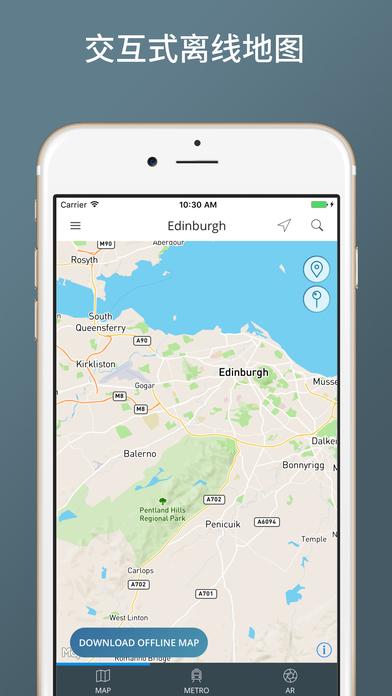 爱丁堡地图