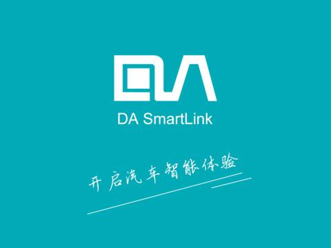 DA SmartLink