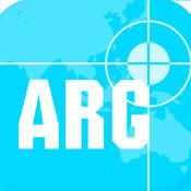 阿根廷地图 9
