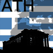 雅典地图 9