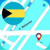 巴哈马导航2016 4