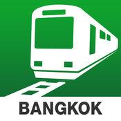 Bangkok Thailand Transit  5.3.7