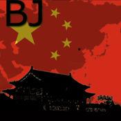 北京地图 9