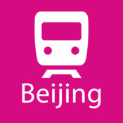 北京铁路图 Lite 5.2.2