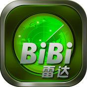 BiBi雷达 1.8.0