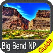 Big Bend National Park  4.7