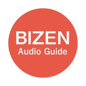 BIZEN Audio Guide 1