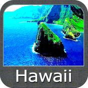 Boating Hawaii GPS kml map nautical fishing charts 5.3