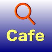 咖啡馆搜索