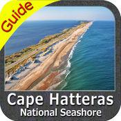 Cape Hatteras National Seashore  4.7