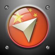 中国导航 4