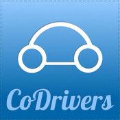 CoDrivers - GPS辅助驾驶