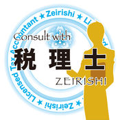 Consult with 税理士 1.3.6
