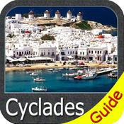 Cyclades charts GPS maps Navigator 5.3.1