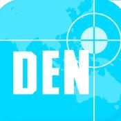 丹麦地图 9