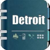 底特律指南